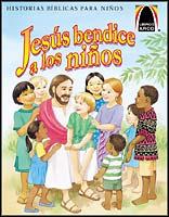 Jesús bendice a los niños from Concordia Publishing House